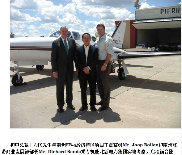 Richard Benda, Wang Limin, and Joop Bollen at Pierre airport. Photo credit: China.com.cn, 2009.07.15.