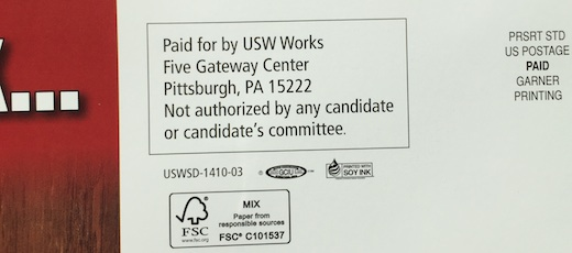 USW Rounds Knock Knock address