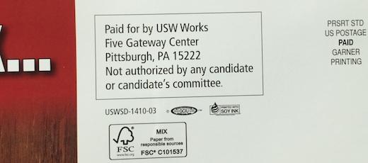 USW Rounds Knock Knock address